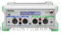 Anritsu安立音频测试仪MT8855A
