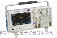Tektronix泰克DPO2012B示波器