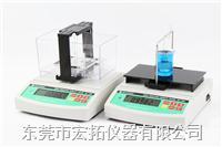 高精度多功能电子密度计DE-120T
