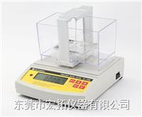 锡密度天平-锡纯度测试仪DE-120K DE-120K