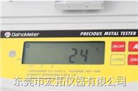 金属锡纯度测量仪|锡密度测试仪DA-900K DA-900K