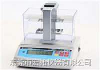 绝缘橡胶-防水橡胶密度测量仪DA-300M DA-300M