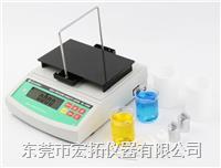 高精度乳化液体密度分析仪DE-120W