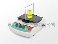 硫酸浓度测试计 DA-300SA