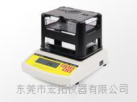 高精度铂金纯度测试仪 DH-300K