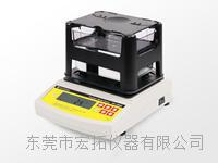 快速矿石电子密度计 DA-300R