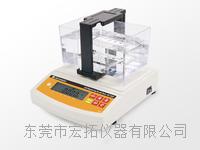 高精度矿石密度仪 DA-300R