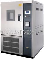 臭氧老化试验箱 HT-CY-150
