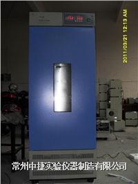 智能生化培养箱 Bio-ZJ-PX400