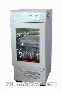 恒温振荡培养箱 HZQ-X100
