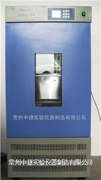 双层控温振荡培养箱  恒温摇床  控温 全温摇床 HZQ-F160