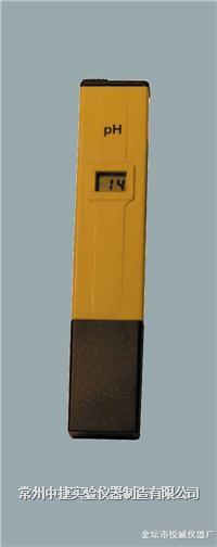 数显笔式酸度计 PHS-2000
