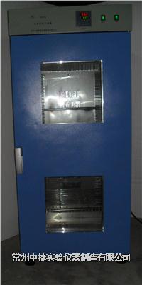 电热恒温鼓风干燥箱 101-4A