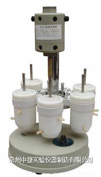 电动匀浆机 YQ-3