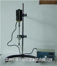 增力电动搅拌器 JJ-100W