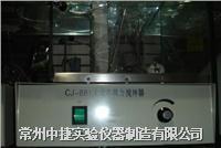 大功率磁力搅拌器 CJ-881