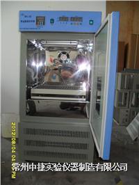 BS-1E数显恒温振荡培养箱 BS-1E