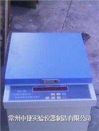 TDL-50B台式低速离心机 TDL-50B