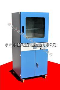 一体式 真空干燥箱 DZF-6090