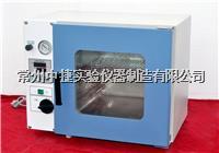 江苏中捷厂家直销供应DZF-6021真空干燥箱 DZF-6021