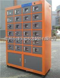 新型干燥箱/土壤样品干燥箱 ZJ-FMT-150HT