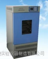 常州中捷厂家直销生化培养箱 SPJ-100/150/250/400