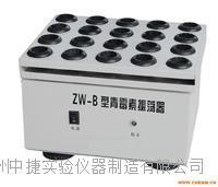 现货供应【常州中捷】ZW-B青霉素振荡器 ZW-B