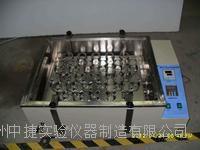 常州中捷WHY-2S往返水浴恒温振荡器 WHY-2S