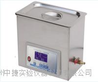 常州中捷SB-5200DTS双频超声波清洗机