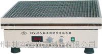 常州中捷HY-8A调速多用振荡器