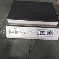 常州中捷厂家直销石墨电热板可加工定制尺寸大小可选