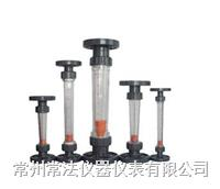 供应LZB系列塑料管流量计  防腐环保