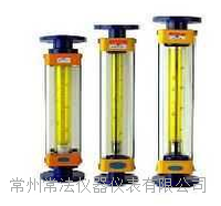 LZB-40(M)系列有机玻璃流量计 PVC PP ABS 铜 不锈钢 LZB-40M