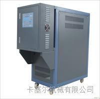 压铸专用油温机价格 kassel-1358