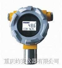 可燃气体探测器 YK420-3W