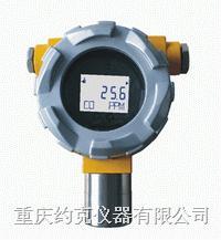在线一氧化碳气体探测器 YK420-3M