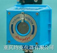 微型紫外火焰探测器 20/20MU