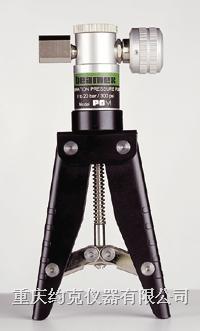 气压手泵 PGVM