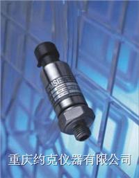 高性能不锈钢压力传感器 MSP600型