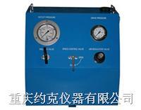 超高压发生器 YK-300H