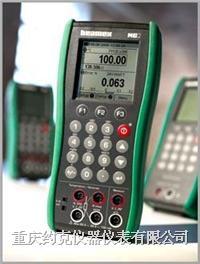 便携式压力校验仪 MC2-PE