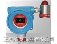 固定式气体探测器 GAS-PORT(GP系列)
