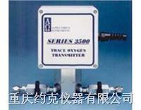 微量氧变送器 3500