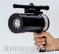 紫外/红外火焰模拟器 20/20-311