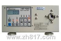 扭力仪 HP-100 HP100