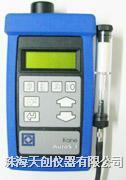 手持式五组分汽车尾气分析仪 AUTO5-1
