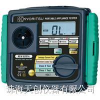安规测试仪KEW 6201A KEW 6201A