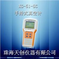 XG-51-SC真空计 XG-51-SC