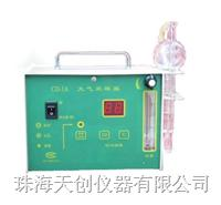 大氣采樣器 CD-1A