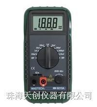 MY6013A便携式数字电容表 MY6013A